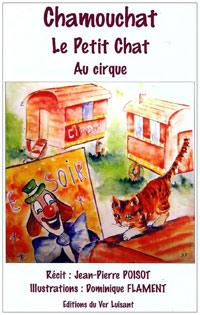 Chamouchat - Au cirque