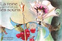 La Reine qui n'aimait pas les souris