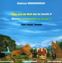Anissa MOHAMMEDI