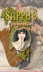 Sappho. Serge ANIREPOQUE