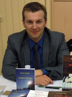 Nicolas BOUVIER