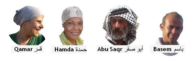 Quatre Palestiniens chez nous - AFP 82