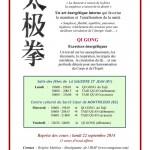 Rentrée Song Jing 2014